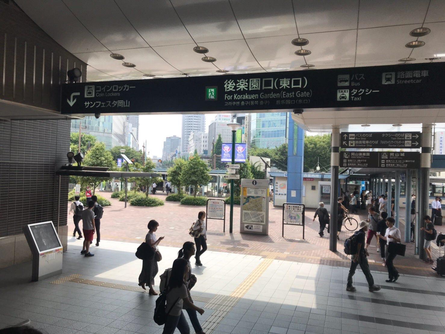 JR岡山駅東口に出ます。